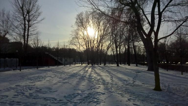 Gorky Park, Moscow, 19 November 2016